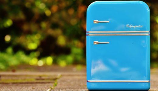 トランクルームで冷蔵庫を長期保管するには|海外赴任・留学・引越し