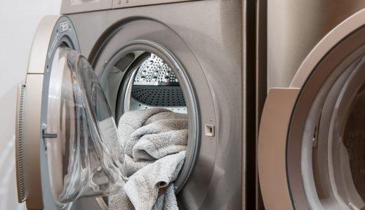 洗濯機を長期間使わないときの保管|トランクルームで長期不在もok