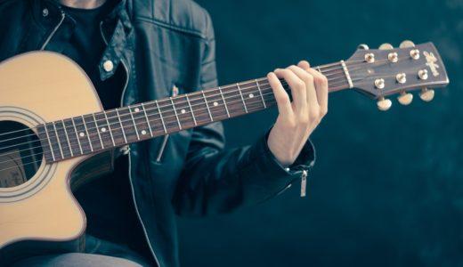 ギターの長期保管方法と湿度・温度|弦は緩めて壁に吊るすべき?