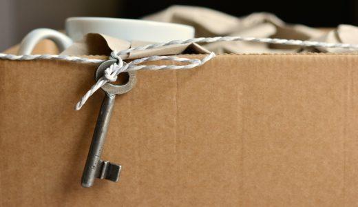 どこから梱包すべきか分からない!引っ越し前の片付け・荷造りのコツ