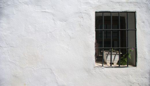 珪藻土の壁の特徴と掃除・カビの取り方|ハイターも使える!