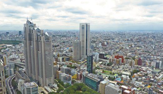 【東京】料金が安いトランクルームを借りる!おすすめ3社はコレ!