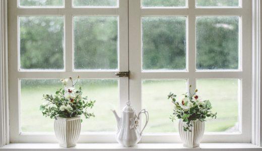 窓ガラスのカビの除去方法【中性洗剤・カビキラーで簡単掃除!】